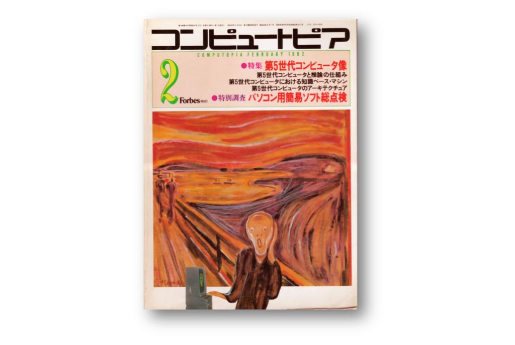 f:id:itkisyakai:20180202150446p:plain