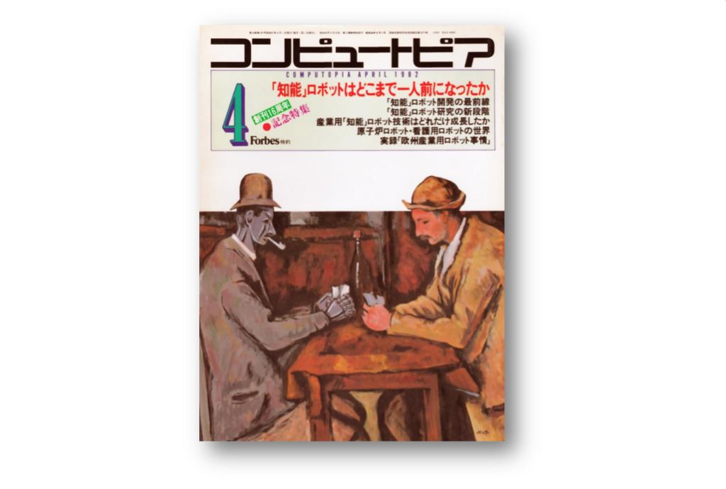 f:id:itkisyakai:20180202152101p:plain