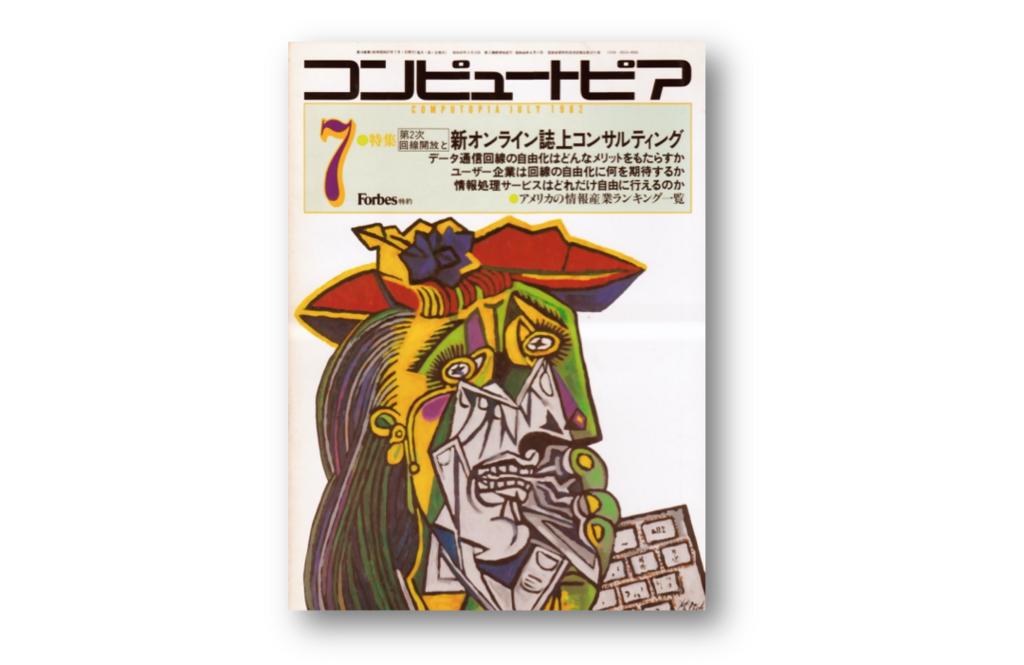 f:id:itkisyakai:20180202152327p:plain