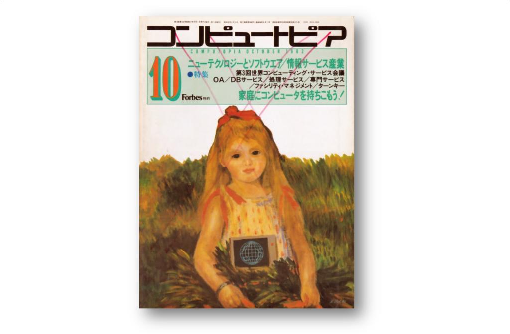 f:id:itkisyakai:20180202152626p:plain