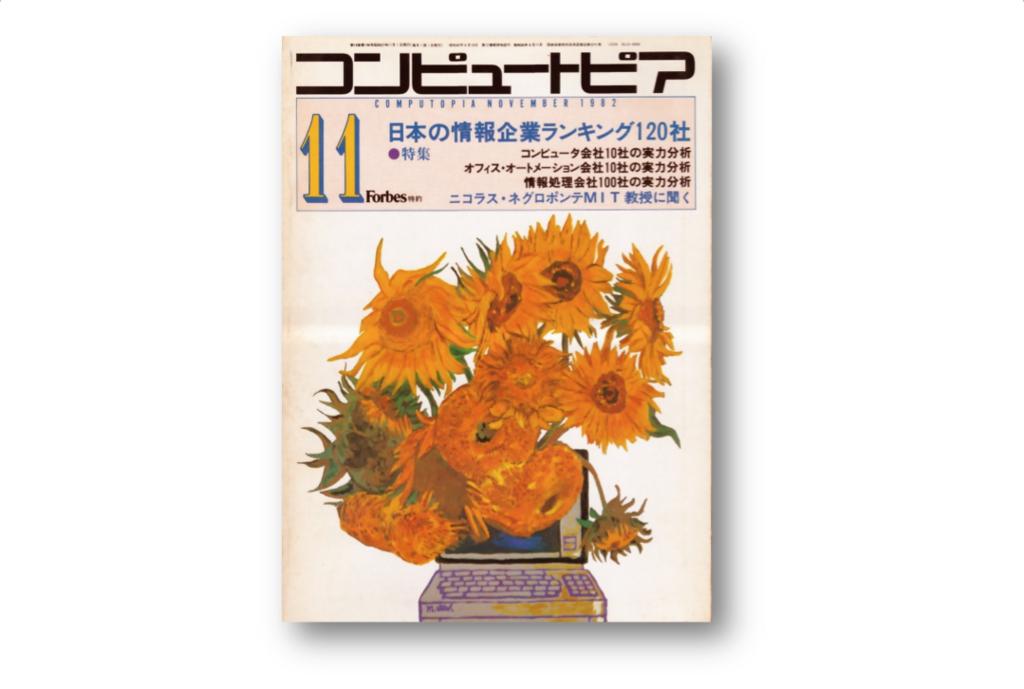 f:id:itkisyakai:20180202152708p:plain