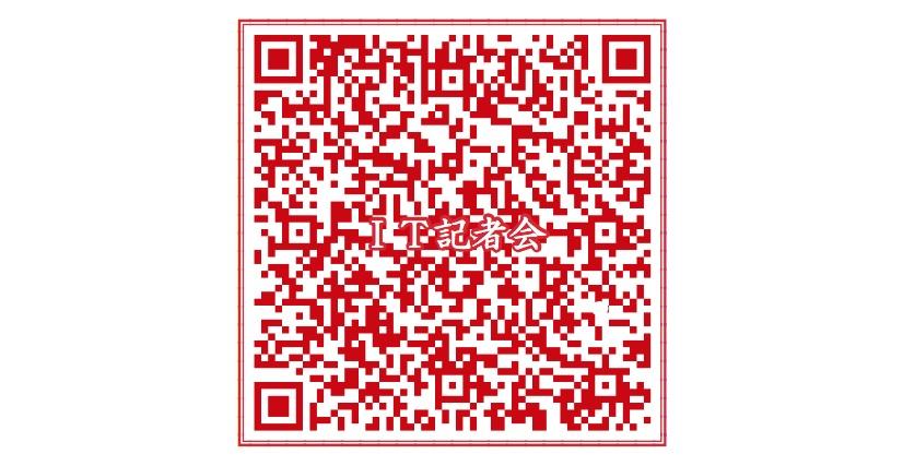 f:id:itkisyakai:20190315135418j:plain