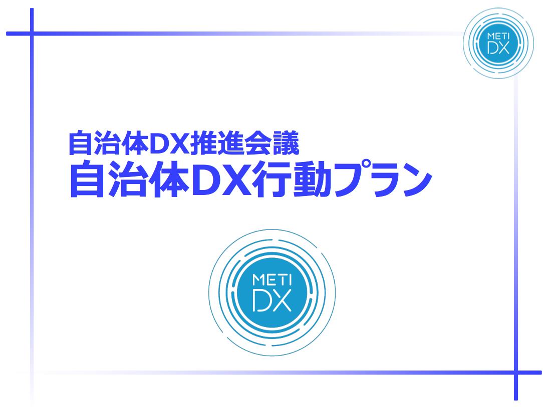 f:id:itkisyakai:20190315193015p:plain