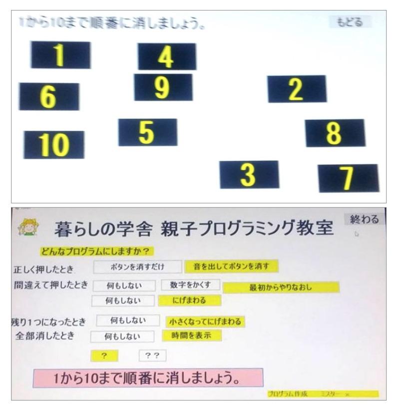 f:id:itkisyakai:20190408191821j:plain