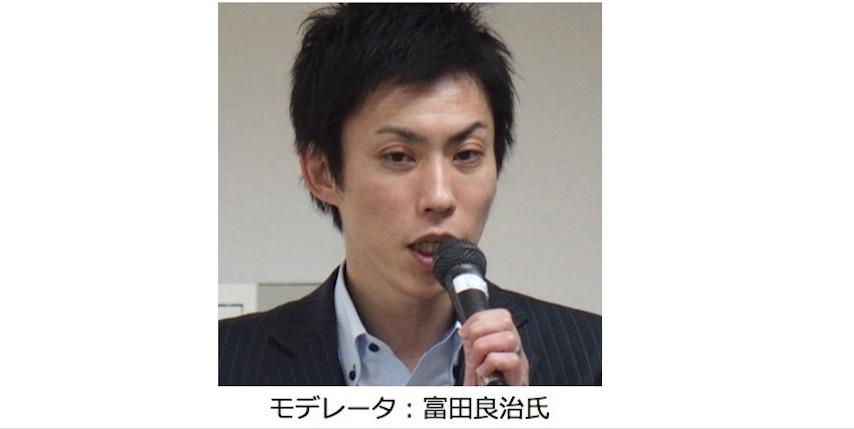 f:id:itkisyakai:20200129091443j:plain
