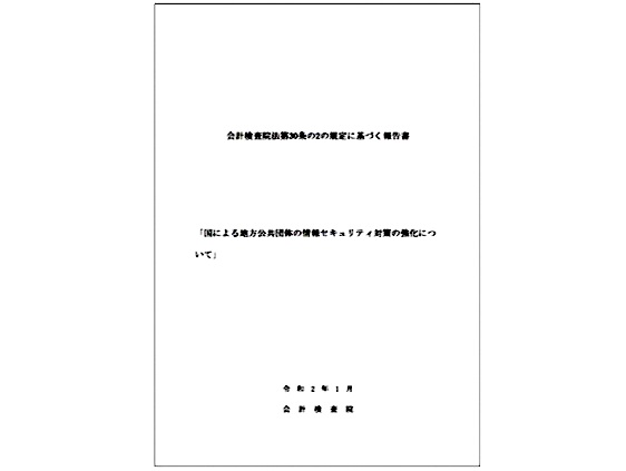 f:id:itkisyakai:20200131182131j:plain