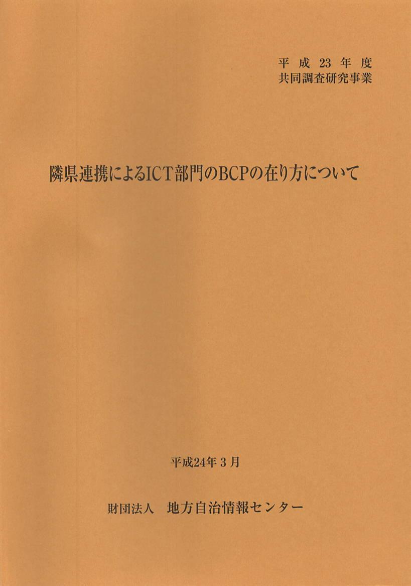 f:id:itkisyakai:20200426220601j:plain