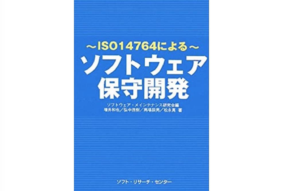f:id:itkisyakai:20200502192941j:plain