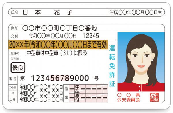 f:id:itkisyakai:20201103180649j:plain