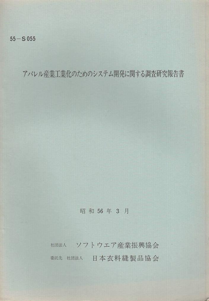 f:id:itkisyakai:20210410090637j:plain