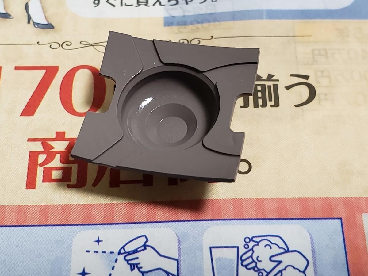 f:id:itkotsukotsu:20200925020514j:plain:w600