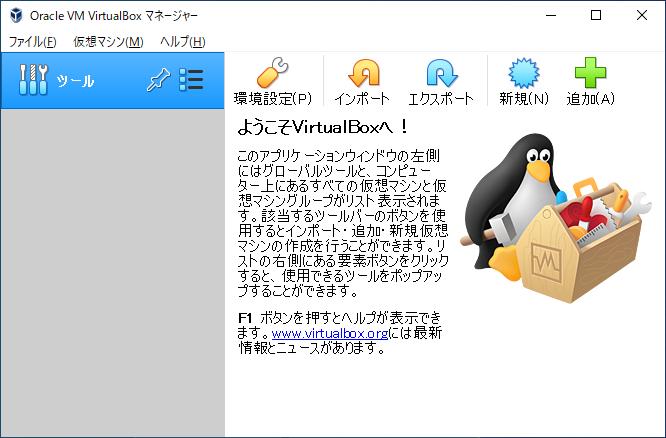 f:id:itkotsukotsu:20200925211601p:plain