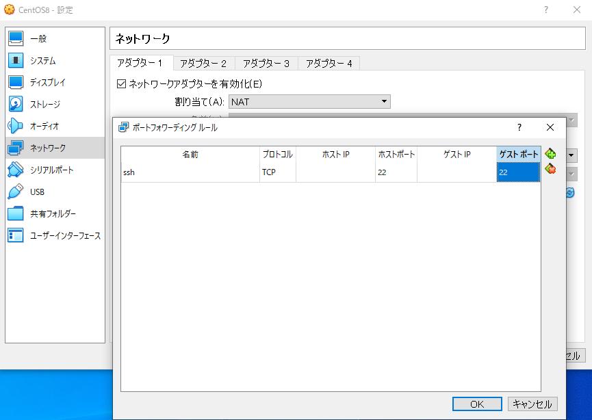 f:id:itkotsukotsu:20200925212209p:plain