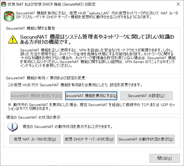 f:id:itkotsukotsu:20201013232617p:plain