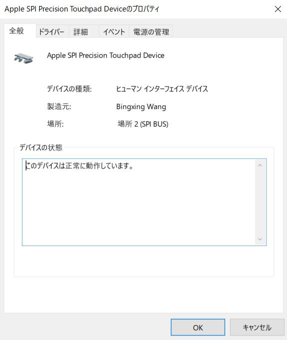 f:id:itkotsukotsu:20201201005646p:plain