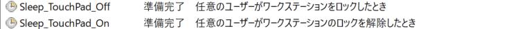 f:id:itkotsukotsu:20201201011239p:plain