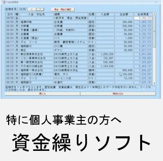 f:id:itkumahige:20180311154931p:plain