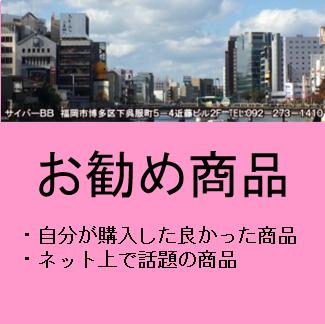 f:id:itkumahige:20180311155117p:plain