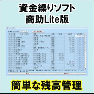 f:id:itkumahige:20180504104627p:plain