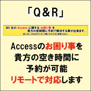 f:id:itkumahige:20180504145143p:plain