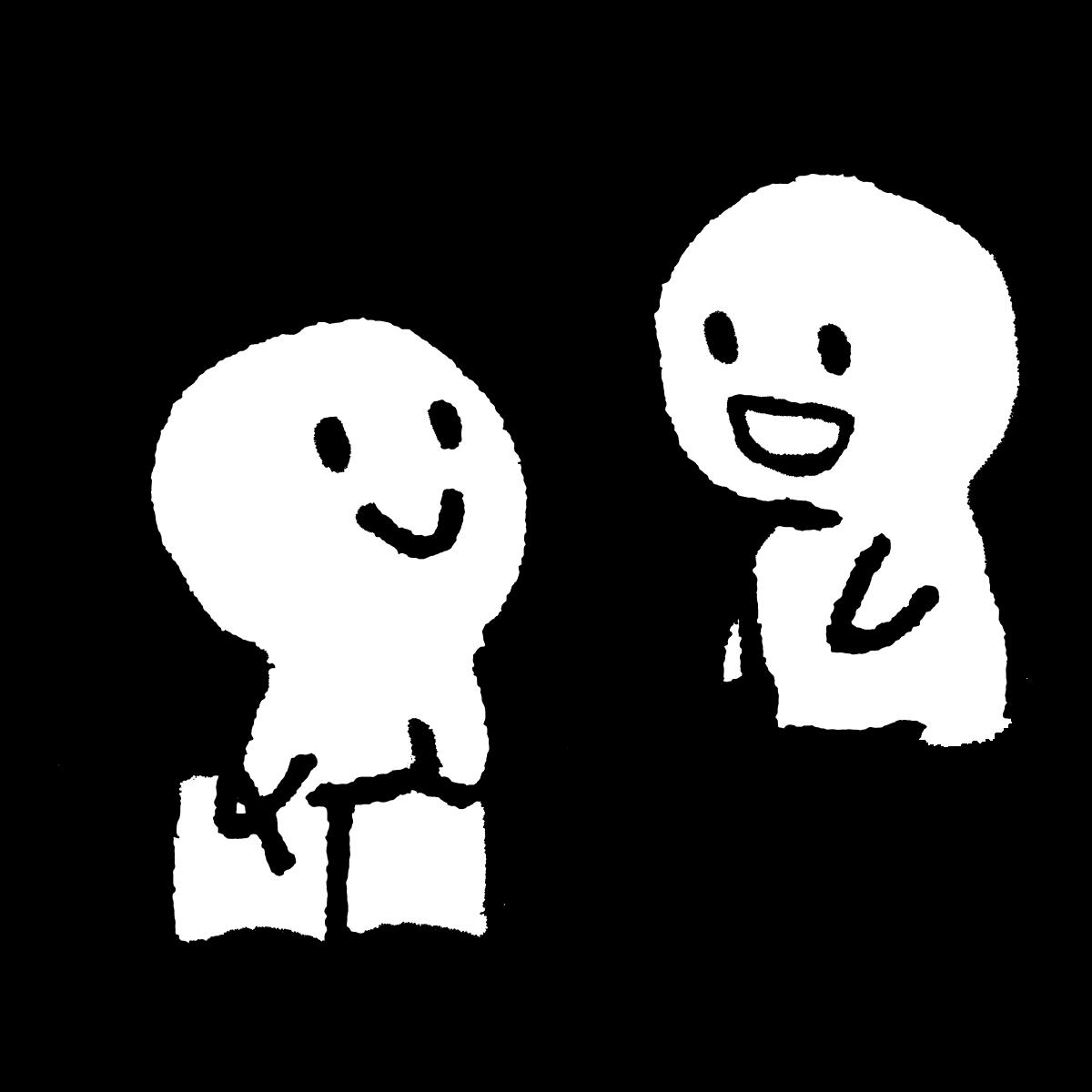 f:id:ito-e:20200527104708p:plain