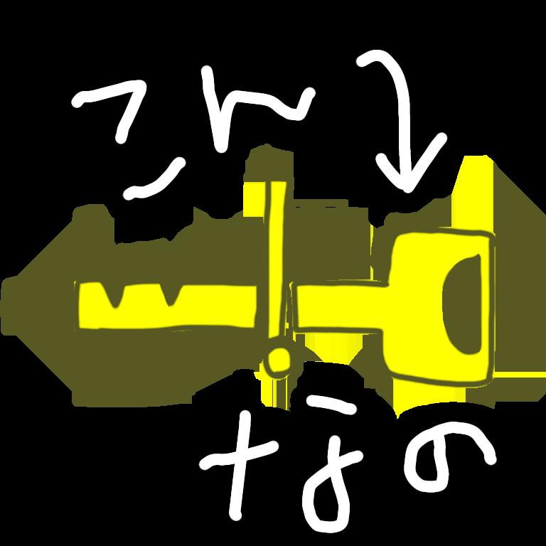 f:id:ito-e:20200616150209p:plain