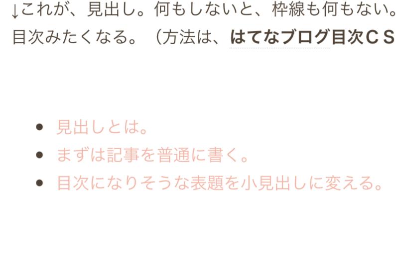 f:id:ito-e:20201016182023j:plain