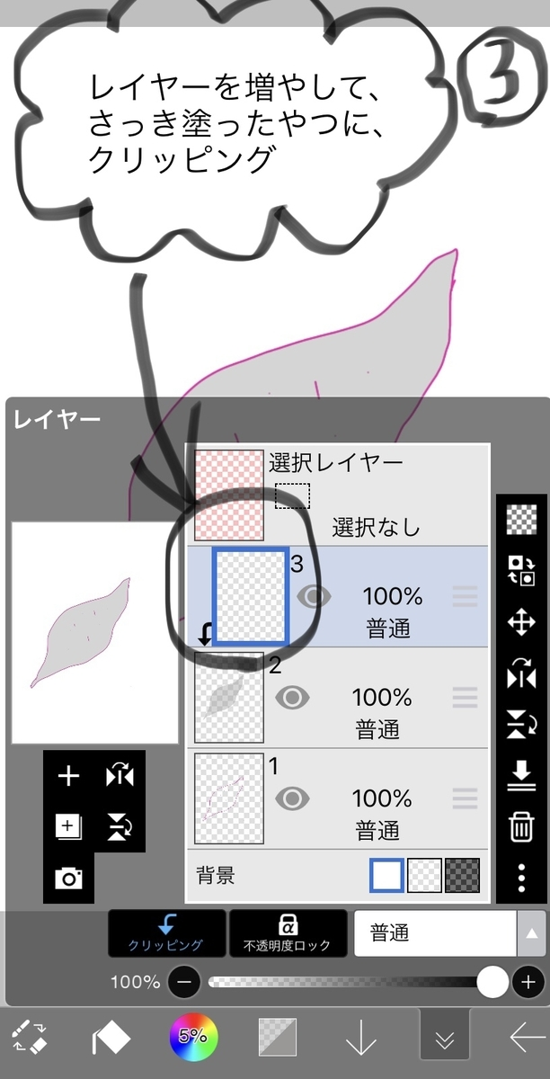 f:id:ito-e:20201027194057j:plain