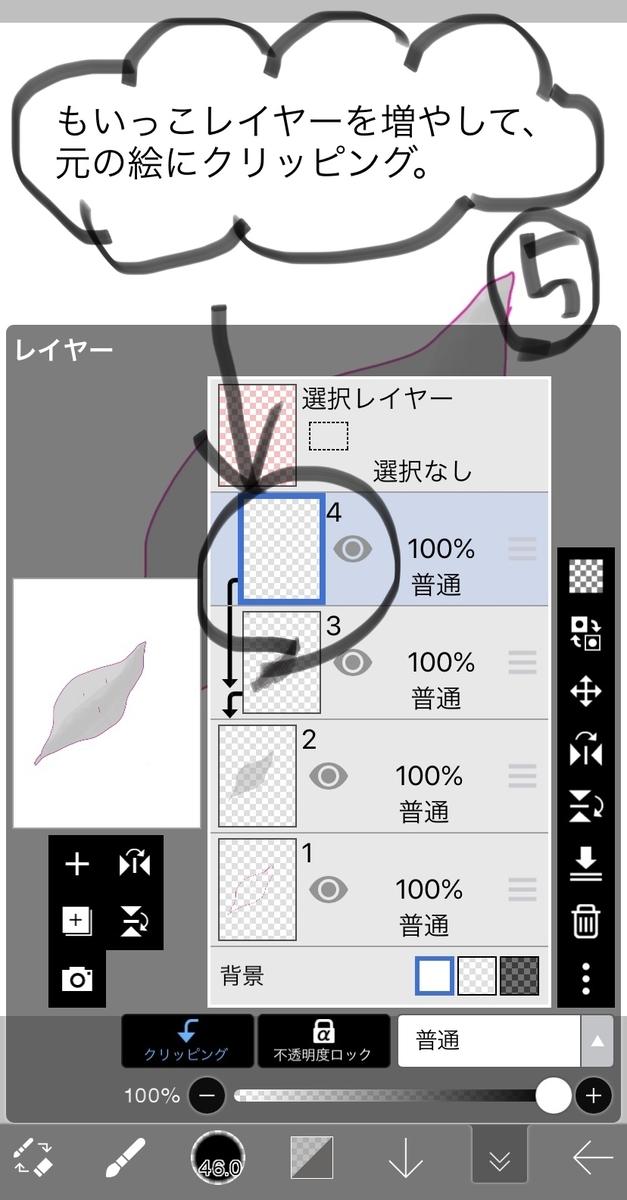f:id:ito-e:20201027194438j:plain