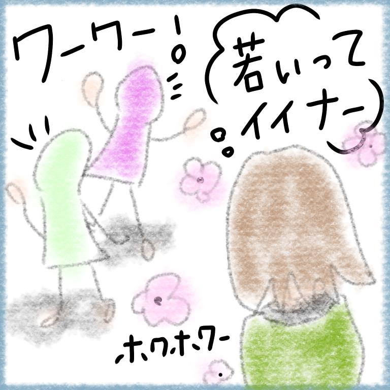 f:id:ito-e:20210110222425p:plain