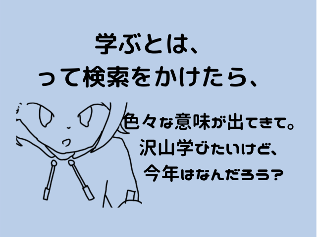 f:id:ito-e:20210329033556p:plain
