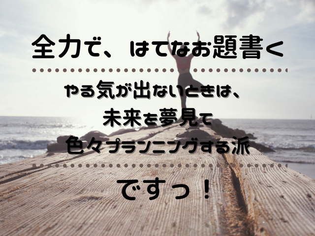 f:id:ito-e:20210515003537p:plain