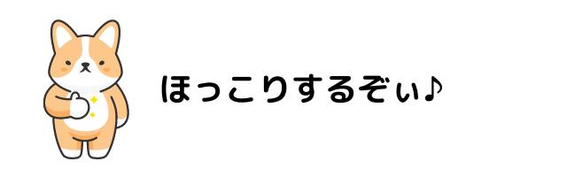 f:id:ito-e:20210815162231p:plain
