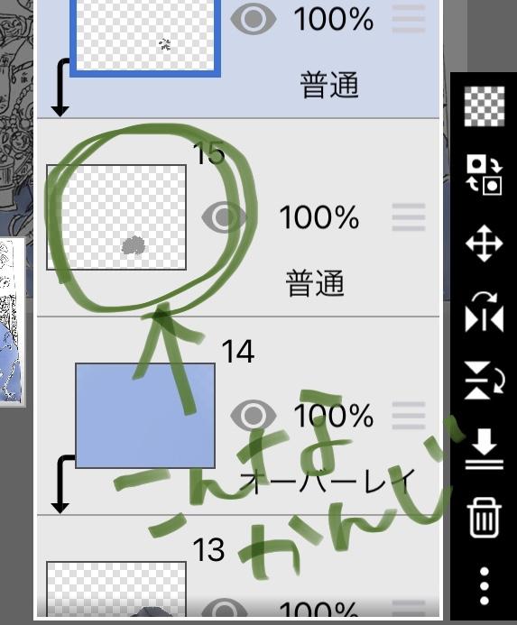 f:id:ito-e:20210819234113j:plain