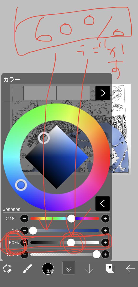 f:id:ito-e:20210820002315j:plain