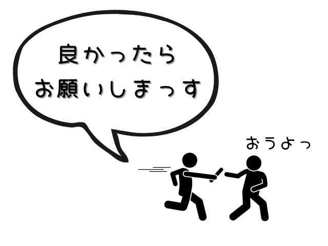 f:id:ito-e:20210909215756p:plain