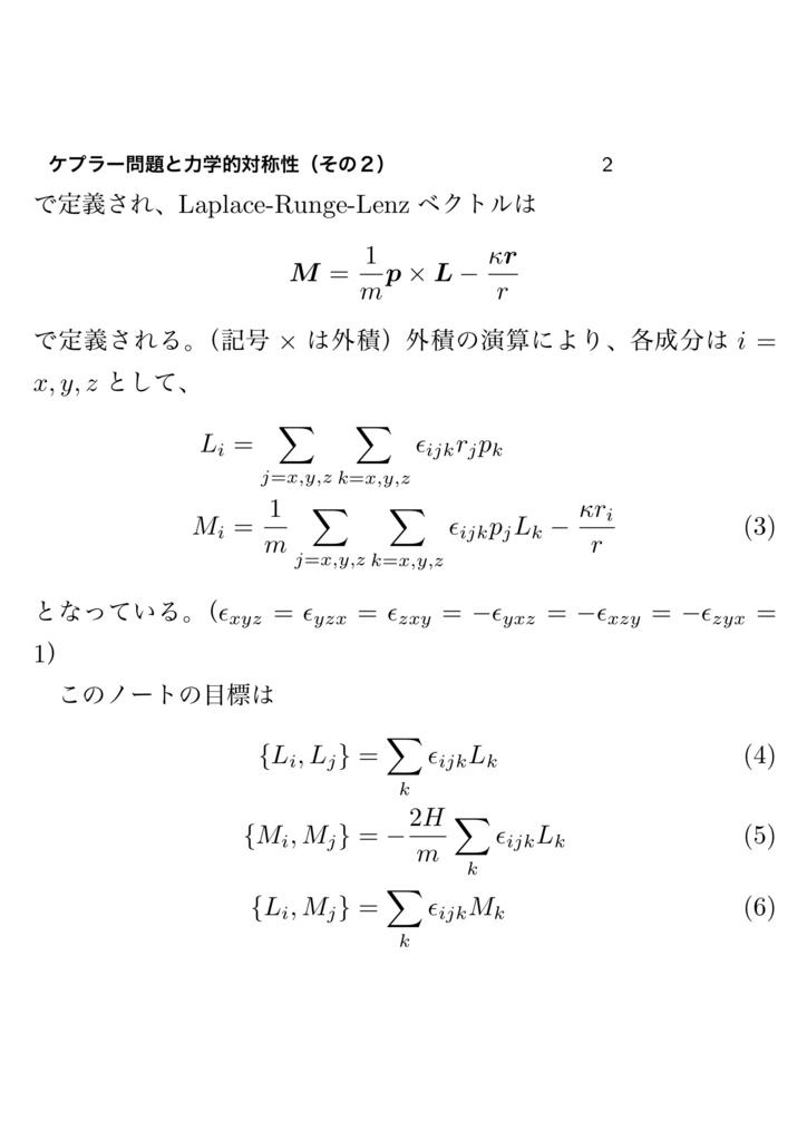 f:id:ito-yuto:20160703141430j:plain