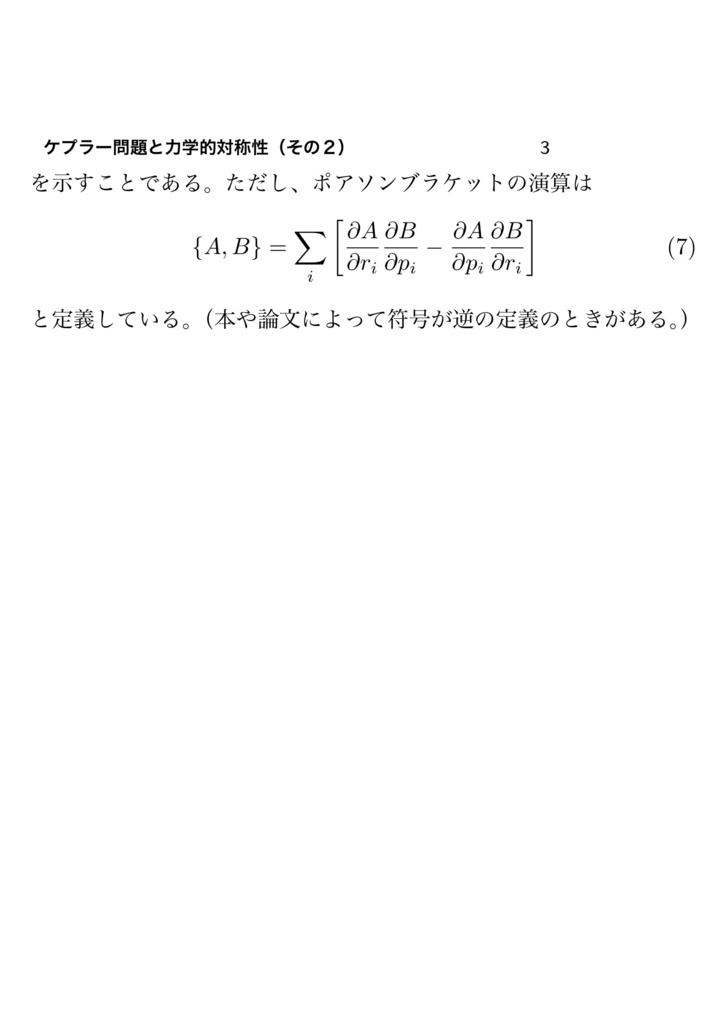 f:id:ito-yuto:20160703141438j:plain