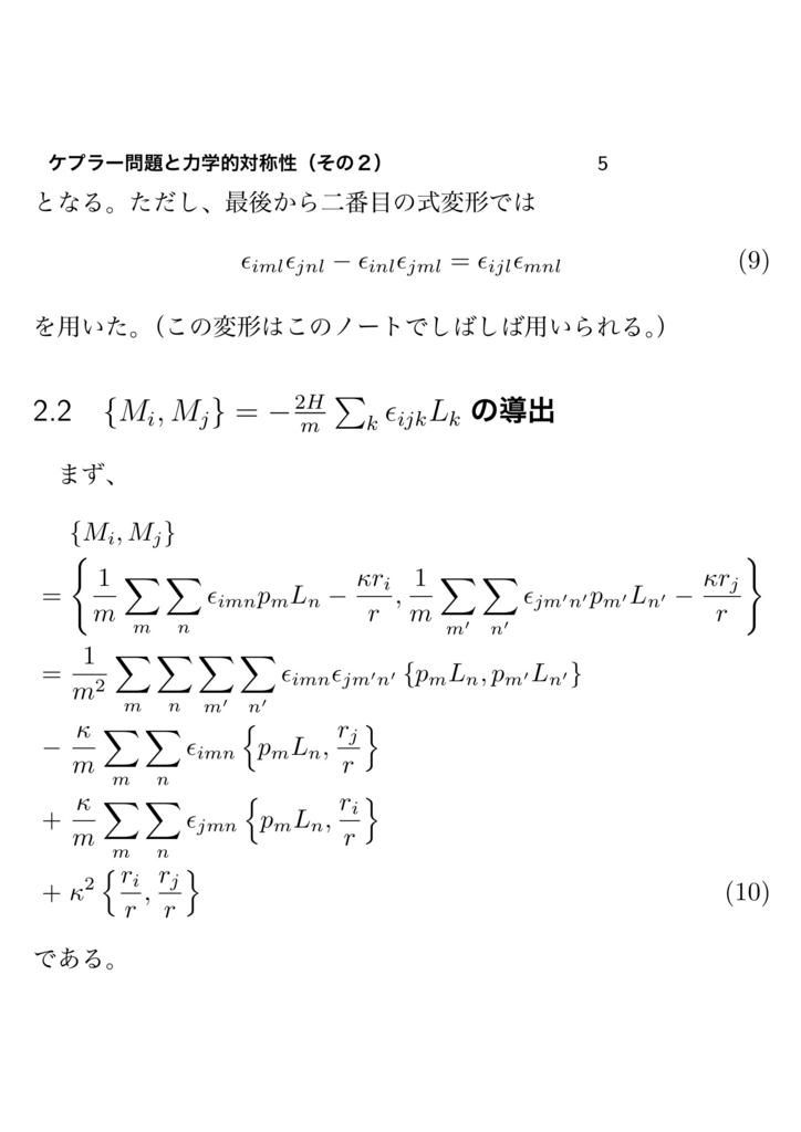 f:id:ito-yuto:20160703141459j:plain