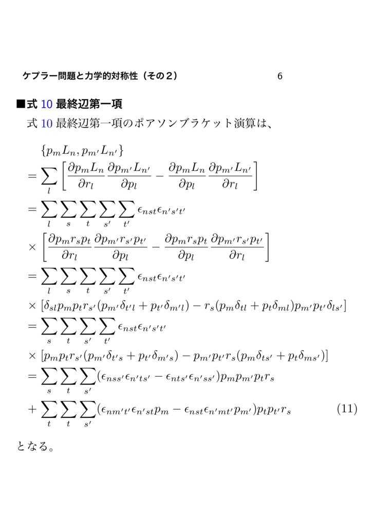 f:id:ito-yuto:20160703141509j:plain