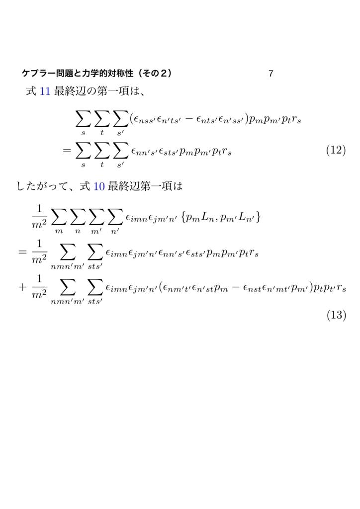f:id:ito-yuto:20160703141517j:plain