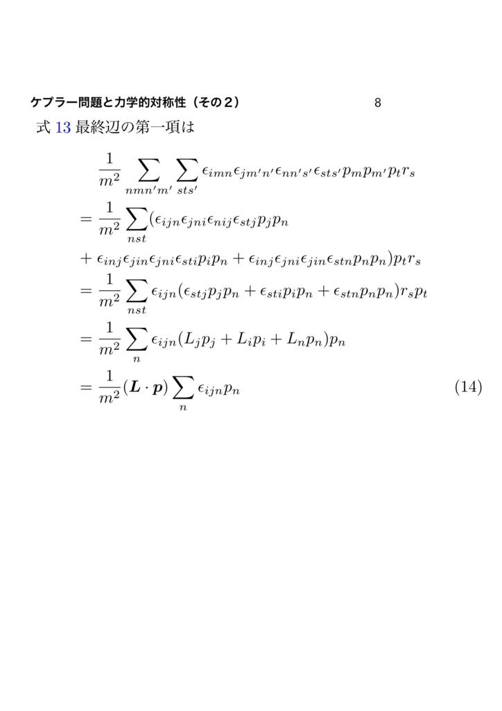 f:id:ito-yuto:20160703141527j:plain