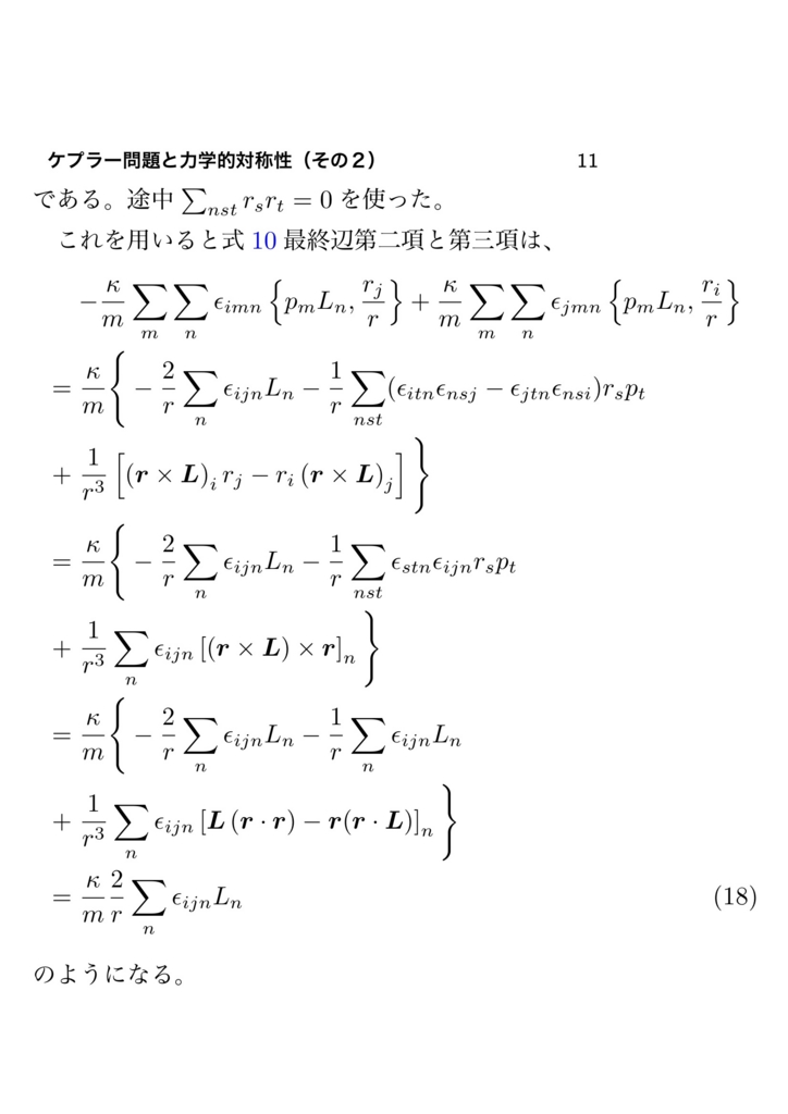 f:id:ito-yuto:20160703141557j:plain