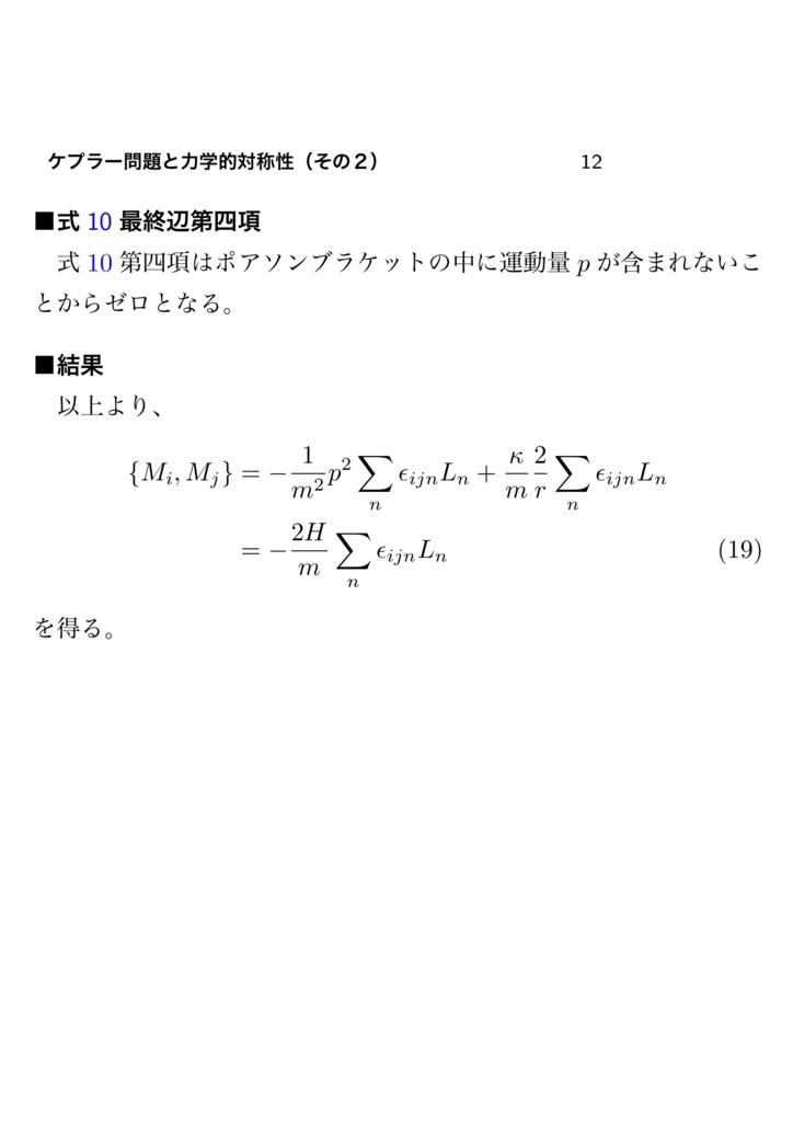 f:id:ito-yuto:20160703141605j:plain