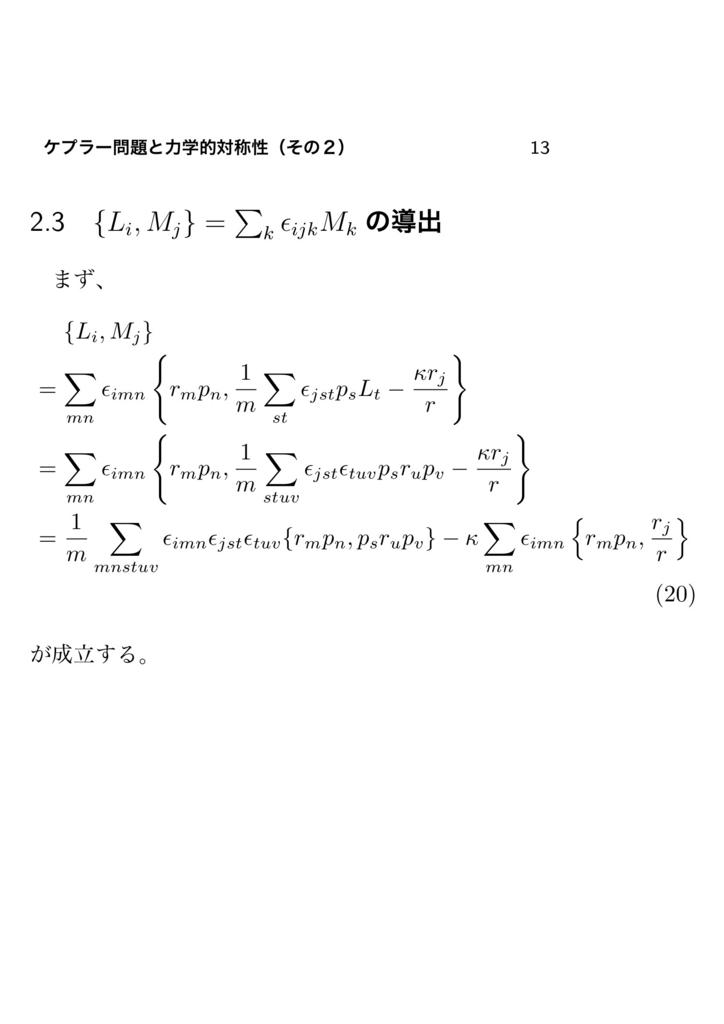 f:id:ito-yuto:20160703141613j:plain