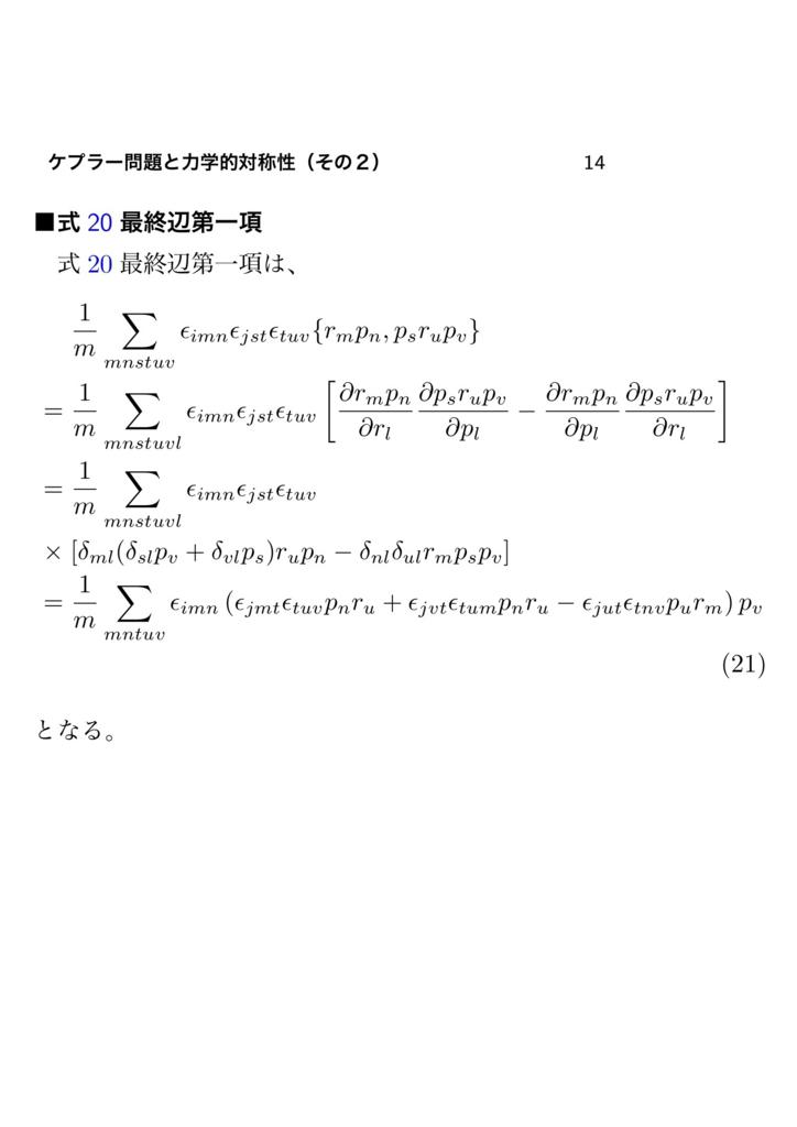 f:id:ito-yuto:20160703141621j:plain