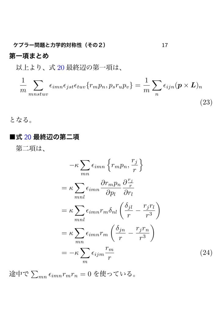 f:id:ito-yuto:20160703141648j:plain