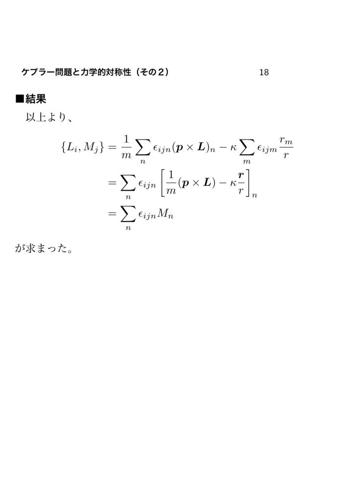 f:id:ito-yuto:20160703141655j:plain