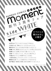 小冊子WHITE