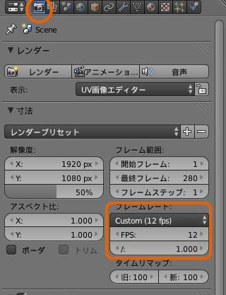 f:id:ito144:20141212214942j:plain